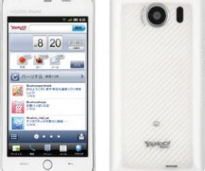 Softbank To Release Hello softbank debuts hello clamshell with gingerbread and 16mp