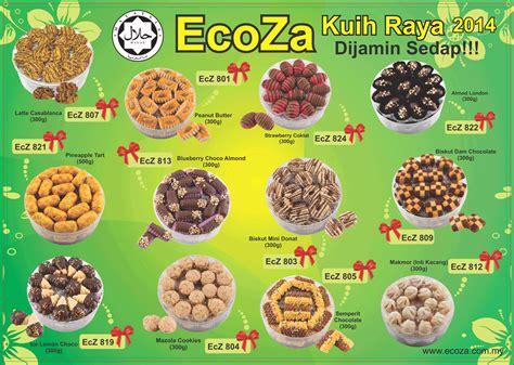 Harga Kuih 2014 | harga terkini biskut raya 2014 harga terkini biskut raya