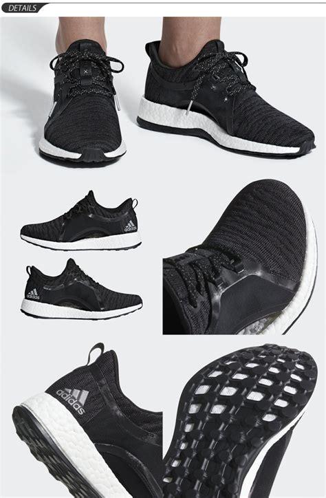 world wide market running shoes s adidas adidas pureboost x 2 0 jogathon