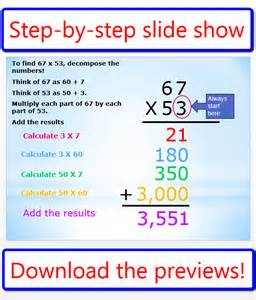 Multiplication worksheets and powerpoint 6 95 three worksheets