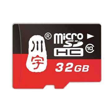 Memory Card Xiaomi Yi 32gb class 10 tf micro sd card memory card for xiaomi yi