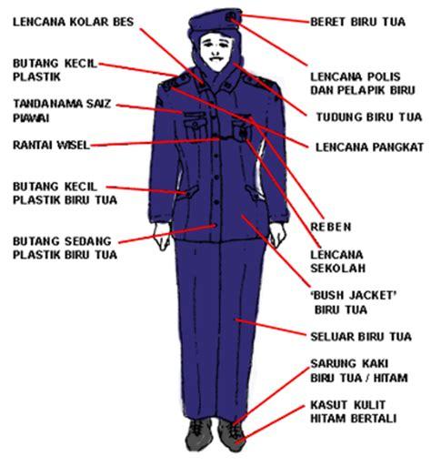 Baju Pandu Puteri Pegawai kadet polis puteri smkjf just another site