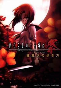 anime horor sub indo higurashi no naku koro ni details proxer me