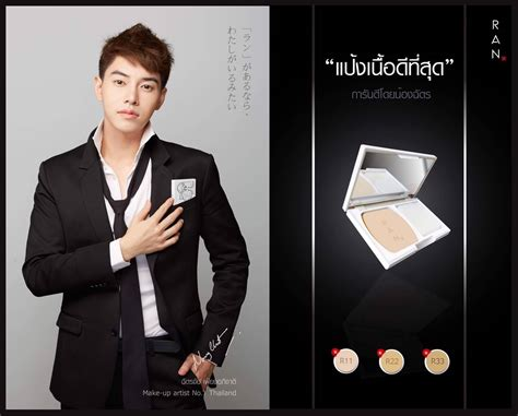 bedak ran powder by nongchat mua thailand supplier baju