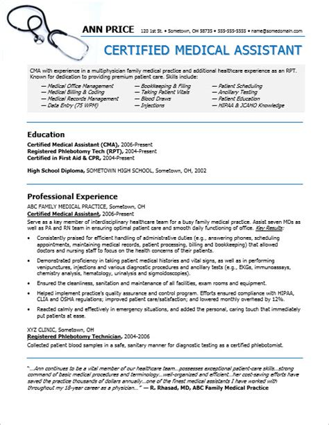 medical assistant resume sle monster com