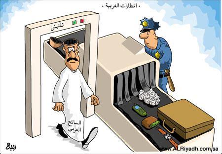 us to begin profiling air passengers