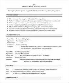 Resume For Freshers by Resume Example For Freshers Bsc