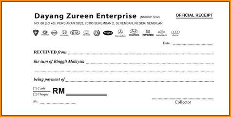 9 sample of official receipt hr cover letter