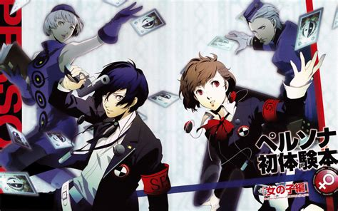 p3p psp extra backgrounds by takebo on deviantart persona 3 portable wallpaper by archangel pt on deviantart