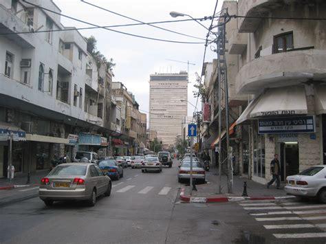 Google Tel Aviv file herzl street tel aviv jpg wikimedia commons