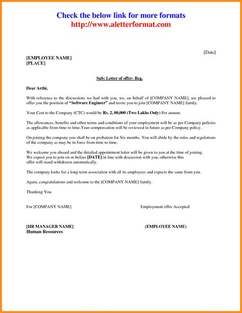 Offer Letter Format Company 6 Appointment Letter Format For Plan Template