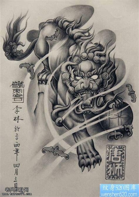 纹身520图库提供一款唐狮纹身手稿图案