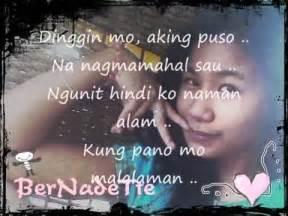 balang araw someday thing called ost thing called tagalog version someday