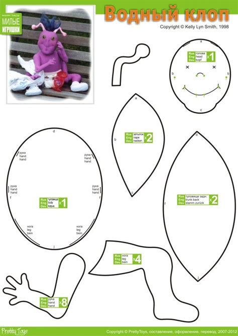 templates for sewing animals sweet potato biscuits recipe toys patterns and plushies