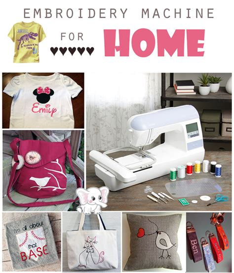 Best Home Embroidery Machine   That's All You Need