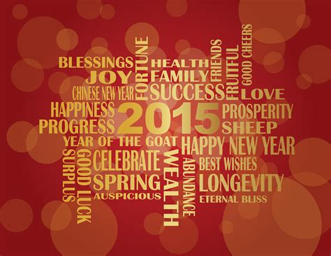 new year 2015 is year of the happy new year 2015