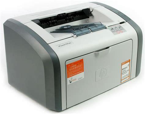 resetter printer hp laserjet 1020 download driver hp laserjet 1020 free driver revolution