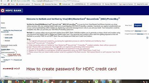 reset online banking password hdfc hdfc credit card online password reset infocard co