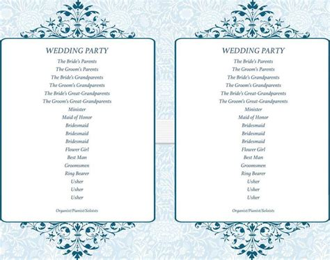 simple wedding program template wedding program templates free premium