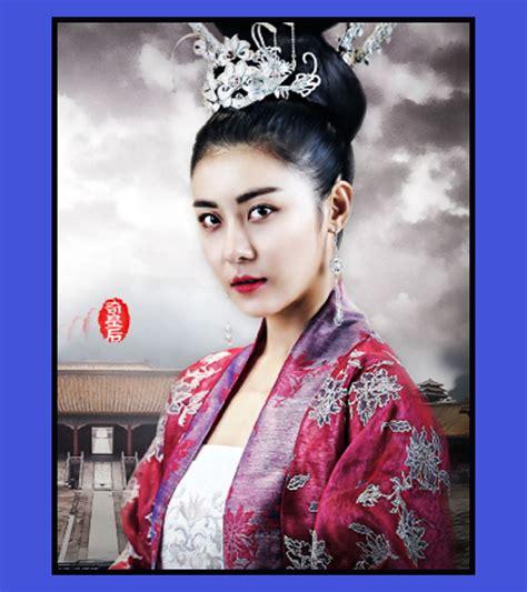 dramafire empress ki ep 1 stream gooddrama empress ki episode 33 in english with