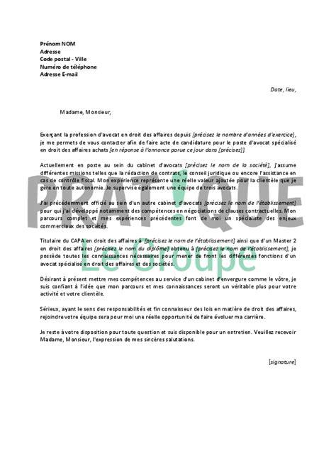 Lettre De Motivation école Forum Lettre De Motivation Pour Un Emploi D Avocat En Droit Des Affaires Confirm 233 Pratique Fr