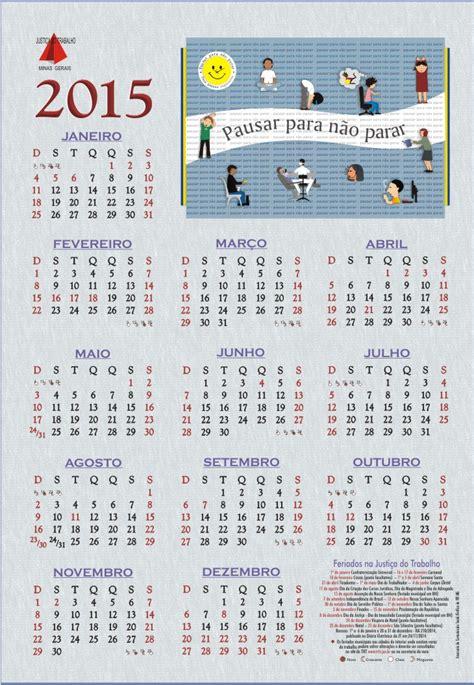 Trt 9 Calendã 2015 Calendario Escolar 2015 2016 Gov Pr New Calendar
