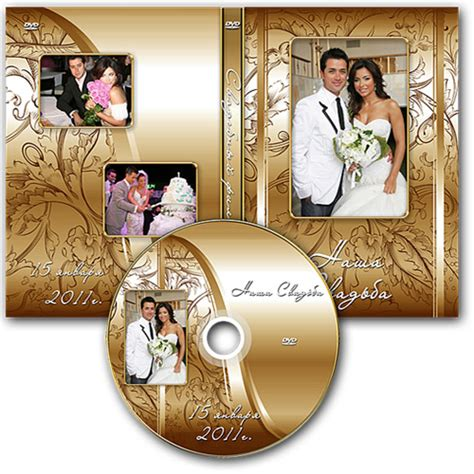 wedding dvd cover template the world s catalog of ideas