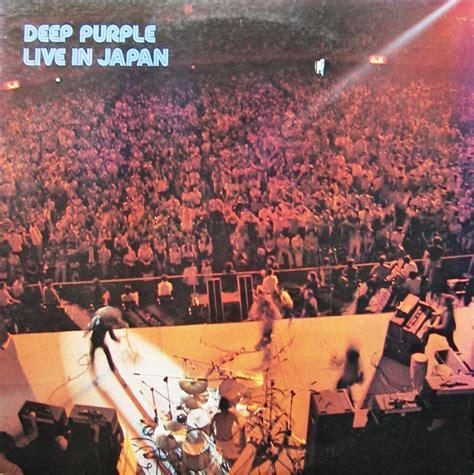 Wohnen In Japan by Purple Live In Japan Purple