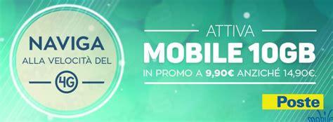 poste mobile area personale offerta speciale postemobile mobile 10 gb dettagli promo