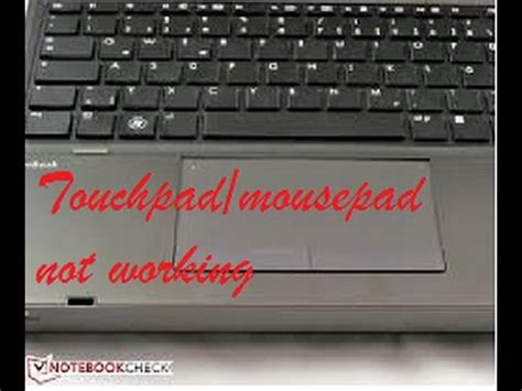 enable  disable mousepad touchpad