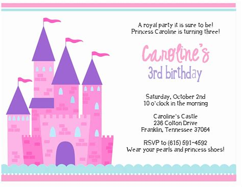 how to make birthday invitation cards at home how to make birthday invitation card new birthday