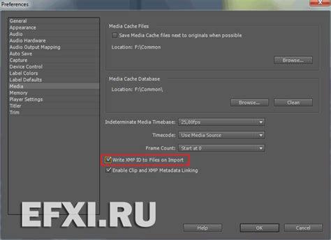 Adobe Premiere Pro Xmp | adobe premiere pro cs5 разные приемы