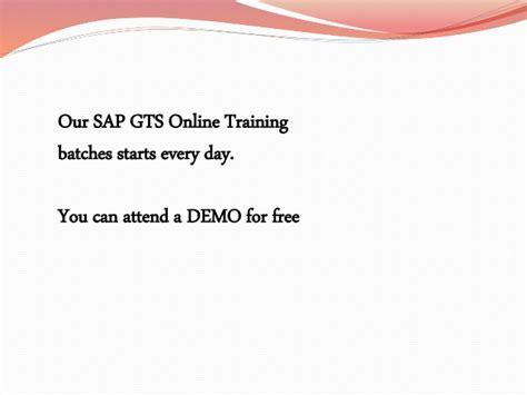 sap gts tutorial sap gts training