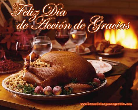 imagenes lindas del dia de accion de gracias 1000 images about accion de gracias on pinterest dios