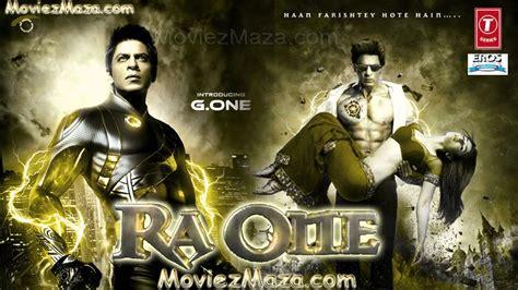 Watch Ra One 2011 01 Chammak Challo Full Song Quot Ra One Quot Movie 2011 Ft Shahrukh Khan Kareena Kapoor Hd
