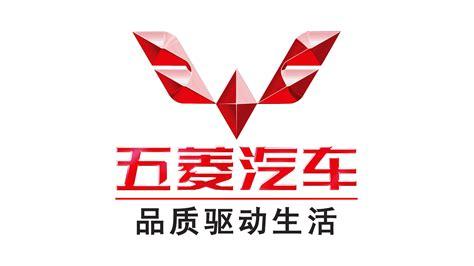 baojun logo wuling logo hd png information carlogos org
