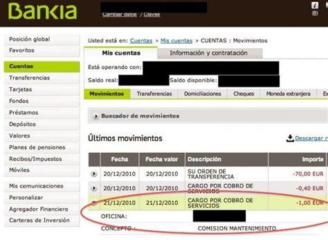 bankia oficina internet empresa bankia s 243 lo adapta sus comisiones al resto de las cajas de