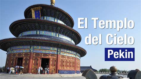 el templo del jazmin 841608758x el templo del cielo beijing china youtube