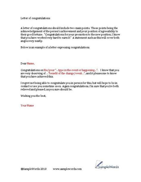 certification apology letter congratulations letter exle of a congratulations