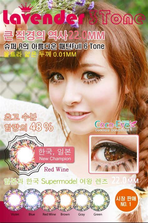 Lensa Kontak Softlens Eyezone Kemenkes Free Lenscase coco eye lavender 22mm softlens maniac