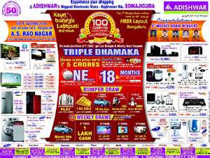 Home Interiors Gifts sales deals discounts and offers adishwar outlets in