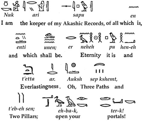 your key to the akashic records books general info new age spirit