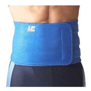 Cup Supporter Combination Lp Support Lp 623 Promoo lp support waist trimmer both side 711 a 58 4 104 1cm 23 41 without massager
