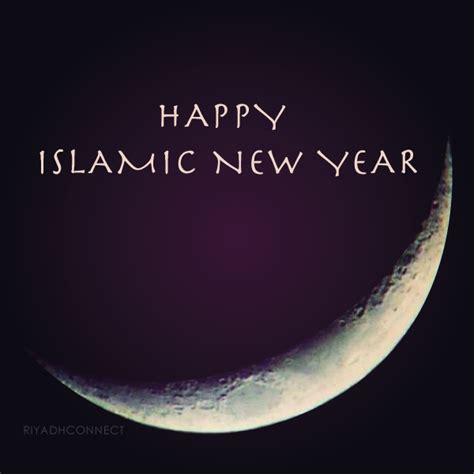 new islamic year islamic new year images gif wallpapers photos pics