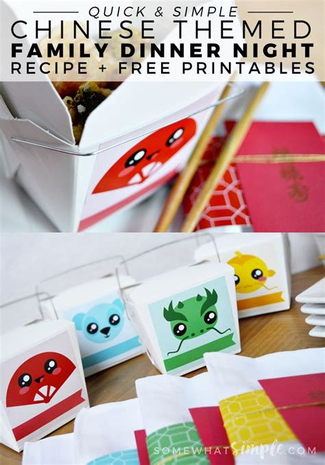 printable chinese recipes 15 best images about chinese new year on pinterest candy
