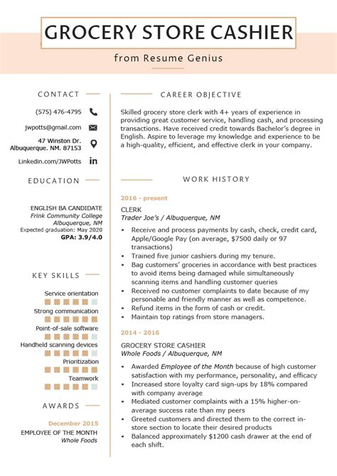 resume template supermarket cashier retail summary grocery store