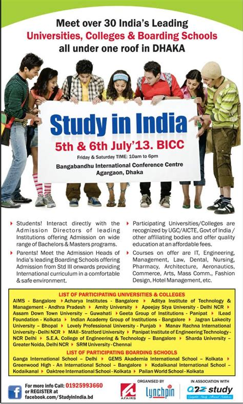 Scholarship For Mba To Study In India by Study In India Varsity Admission And