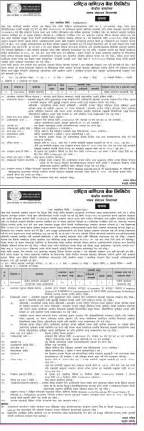 vacancies at rastriya banijya bank