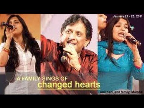 yeshu biography in hindi chalo yeshu ke darbar anil kant hindi christian song