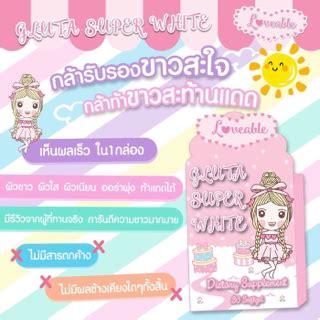 Op2310 Bpom Paket Kojic Ko Jic Lotion Pemutih M Kode Bimb2787 goldenface skincare